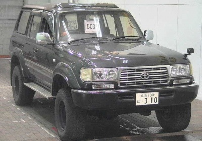 Toyota Land Cruiser 1994 в Fujiyama-trading